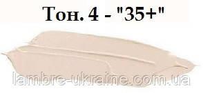 """Тональный крем """"35+"""" тон 4"""