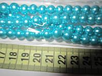 Жемчуг цвета яркая бирюза 8 мм, нить около 160 шт., фото 1