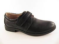 Туфли школьные для мальчика Tom.m