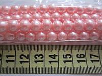 Жемчуг розовый, 8 мм, нить около 160 шт.