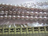 Жемчуг цвета серое каппучино, 8 мм, нить около 160 шт.