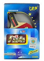 Набор для настольного тенниса/пинг-понга 729 Friendship 1 star: ракетка+чехол