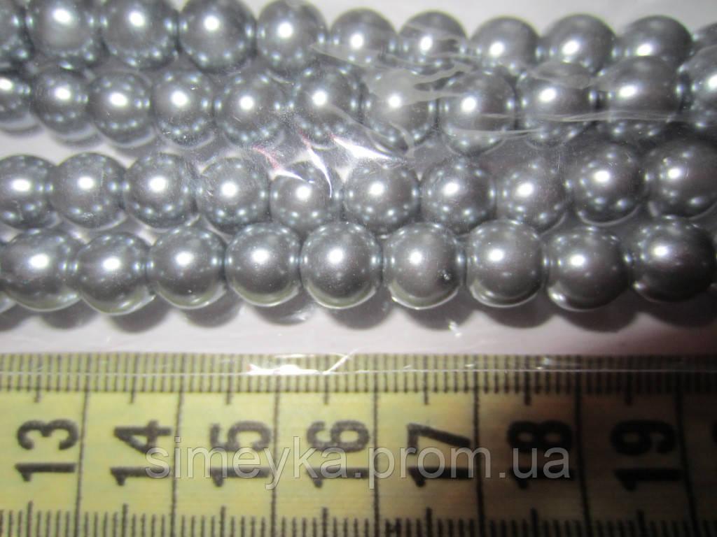 Бусы под жемчуг, бусины 8 мм керамические перламутровые, нить ок. 160 шт. Серые