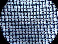 Ситоткань SaatiMil PA 9,0 ххх-150 шир. 118см