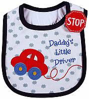Слюнявчик для мальчика  Carter´s Daddes little Driver, фото 1