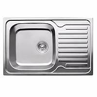 Мойка кухонная 0,8мм нержавейка с комплектом ULA-780*500 врезная (Decor-Ребристая) (HB 7203 ZS)