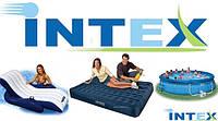 Intex,bestway надувные изделия для дома и отдыха