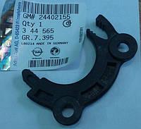 Кронштейн (защёлка , крепление , полукольцо) верхней опоры передней стойки амортизатора к колёсной коробке 0344565 24402155 OPEL Astra-H & Zafira-B