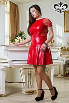 Платье из эко-кожи | Отто lzn, фото 3
