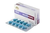 ВАЗОМАКС 30, для укрепления стенок сосудов, улучшение микроциркуляции.