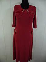 Нарядное платье большего размера