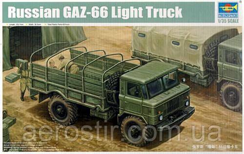 Сборная модель' ГАЗ-66'  1\35    TRUMPETER