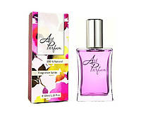 Акция! К 8 Марта Скидка - 25% на парфюмерию+ подарок.