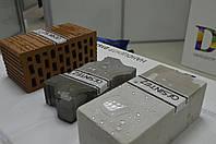 GfSINTEZ - средство для обработки строительных материалов