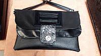 Женский стильный клатч сумка