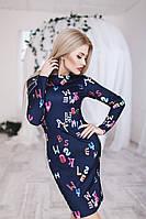 Приталенное платье с принтом «Буквы»