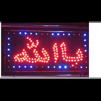 Рамка №LB-A312 светящаяся Аллах