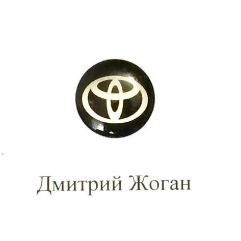 Логотип для авто ключа Toyota (Тойота), фото 2