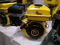 Двигун бензиновий Кентавр ДВЗ-200Б под шпонку