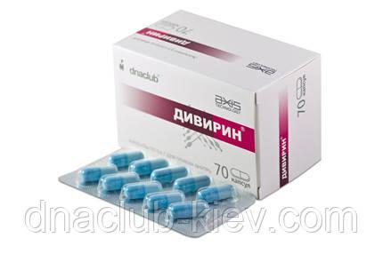 ДИВИРИН, противовирусное, противобактериальное средство