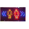 Рамка №S-3 (А-056) светящаяся для туалета