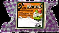 Сыр «БРЫНЗА» мягкий с паприкой в вакуумной упаковке