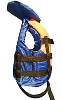 Страхувальний жилет дитячий двоколірний 30-50 кг