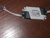Блок питания для светодиодного светильника 3W