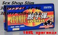 Атомная бомба возбуждающие таблетки для мужчин, Atomic Bomb