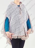 Женский теплый кардиган- пончо
