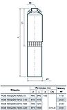 Погружной глубинный (скважинный) насос «Насосы+» KGB 100QJD6–75/20–2.2D , фото 5