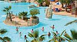 Нудистский туризм в Испании - нудистский отель Vera Natura Urbanizacion Naturista 4*, фото 6