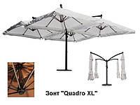 """Зонт """"Quadro"""""""