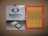 Фильтр воздушный Kyron/Actyon 2.0/2.3(пр-во SsangYong) 2319009001