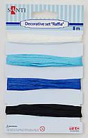 """Набор для декора """"Рафия"""", 4 цвета, 8м/уп., голубой"""