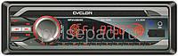 CYCLON MP-1040R