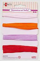 """Набор для декора """"Рафия"""", 4 цвета, 8м/уп., розовый"""