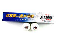 Мячи для настольного тенниса DHS 2*, 40 mm, (6 шт.)