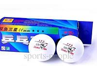 Мячи для настольного тенниса Double Fish 3*, 40 mm, (3 шт.)