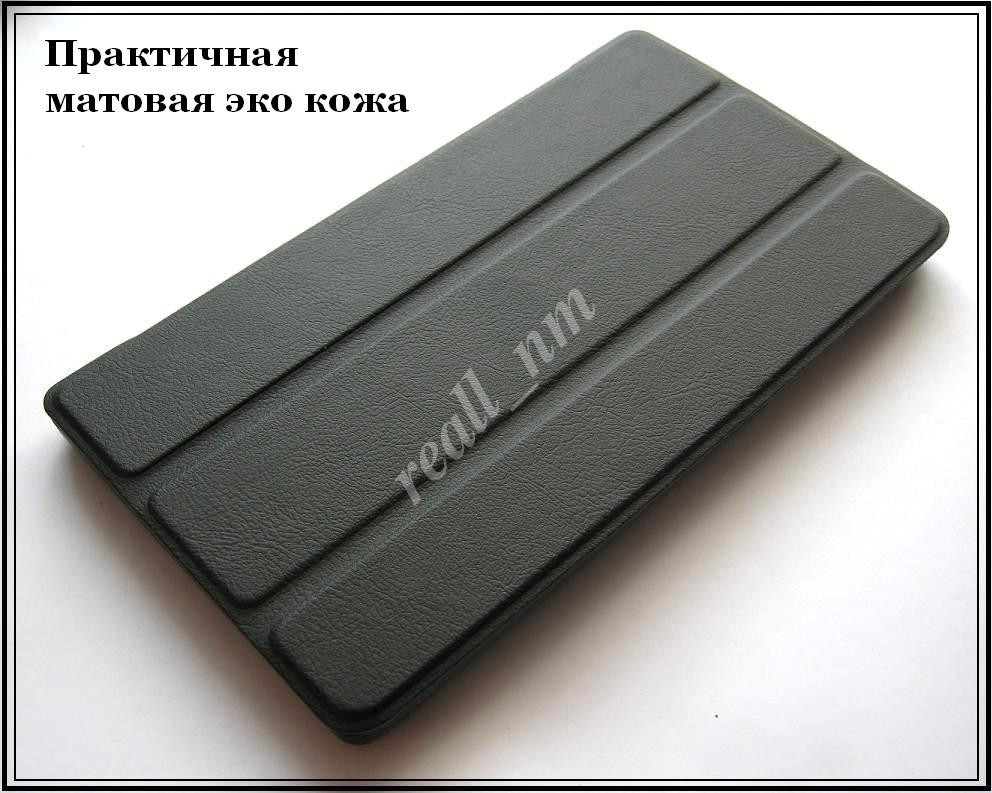 Черный чехол-книжка для планшета Lenovo Tab 2 A7-20F/ A7-10F эко кожа PU