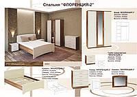 Кровать 1600 +ламели «Флоренция 2»