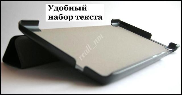 купить чехол Lenovo Tab 2 A7-20F
