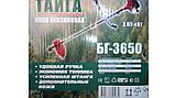 Бензокоса Тайга БГ-3650, фото 2