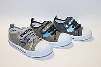 Детская летняя текстильная обувь арт 798-2 (25-30)