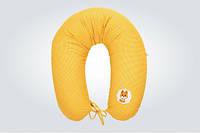 Подушка для кормления Горох желтая