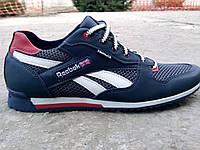 Летние кроссовки очень высокого качества для мужчин