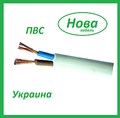 Провод ПВС 2х0,75 медь Нова Украина