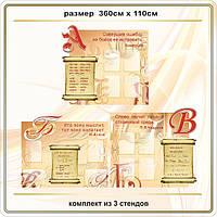 кабинет русского языка  код S54006