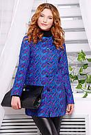 Женское пальто короткое кашемировое синего цвета