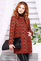 Женское пальто короткое кашемировое красного цвета